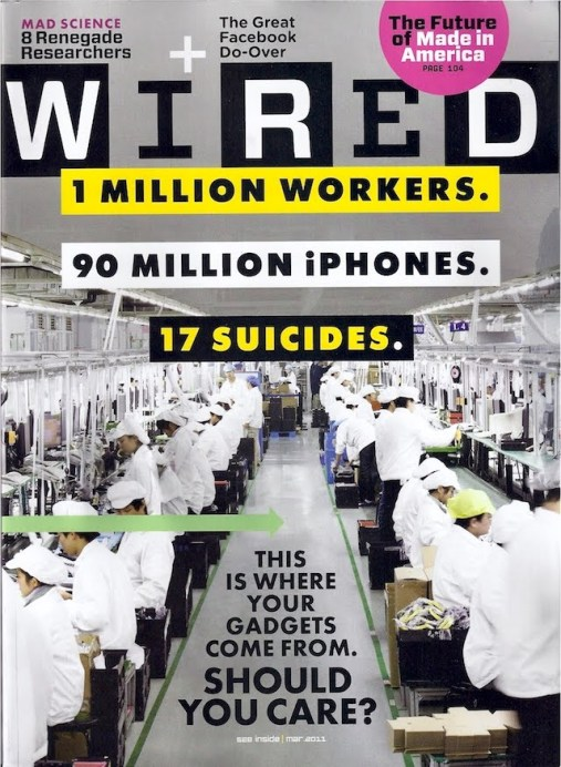 20110217_wired_cover_foxconn