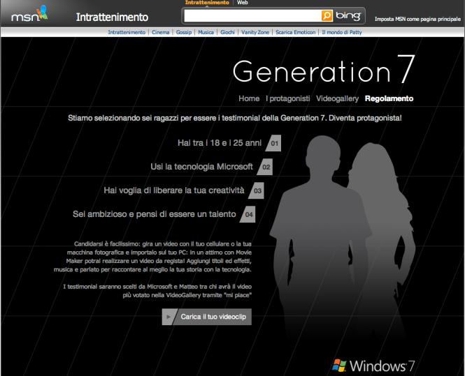 generation_7