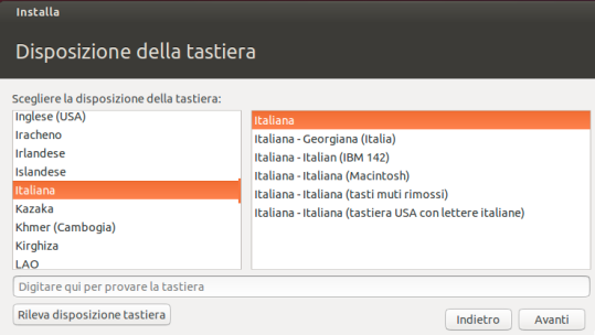 ubuntu06