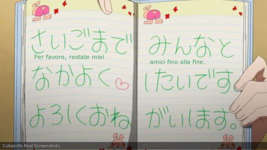AnoHana_Diary