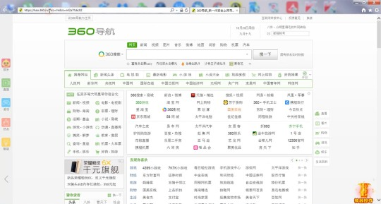malware_cinese_2