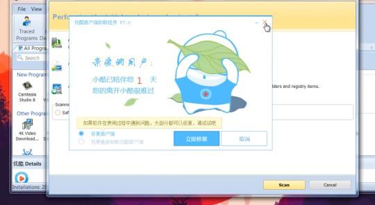 malware_cinese_6