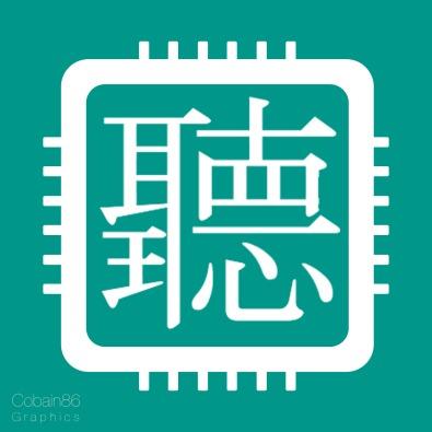 processore_cinese