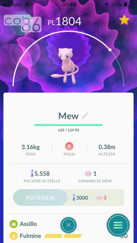 Pokémon_GO_Mew