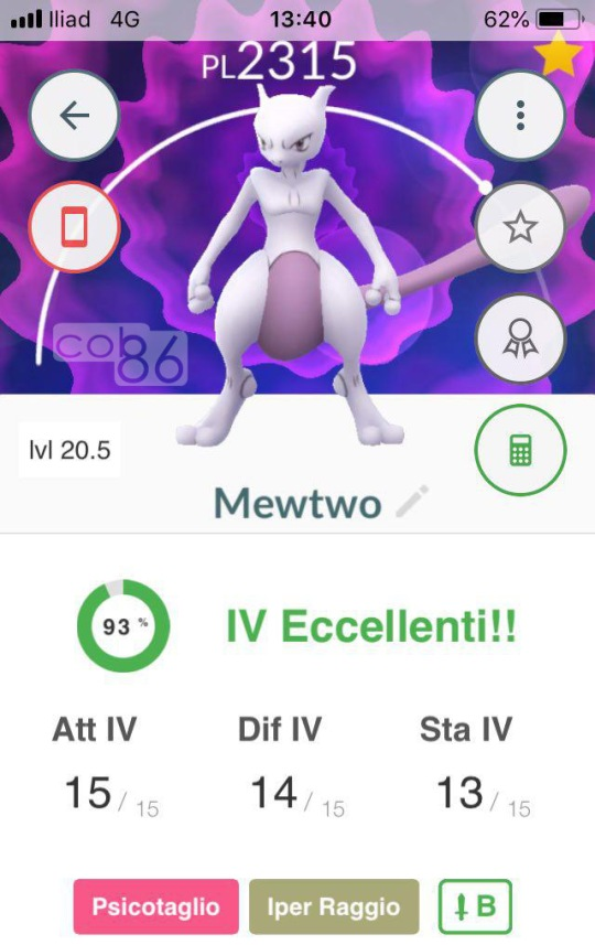 Pokémon_GO_Mewtwo_3